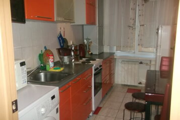 2-комн. квартира, 50 кв.м. на 4 человека, Юбилейная улица, Шерегеш - Фотография 1