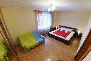 2-комн. квартира, 47 кв.м. на 5 человек, улица Чехова, 57, Казань - Фотография 1