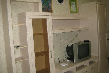 1-комн. квартира, 40 кв.м. на 5 человек, улица Коммунаров, Елец - Фотография 3