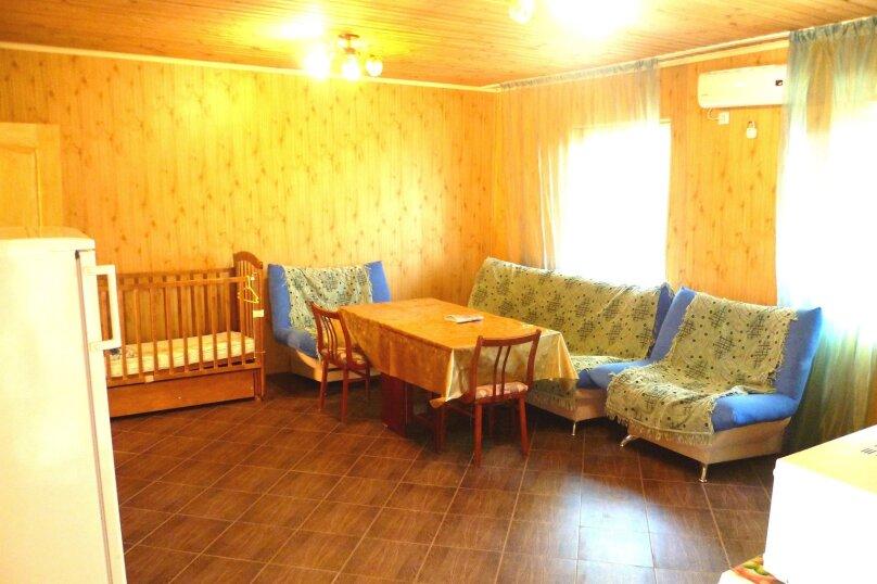 Дом с выходом на пляж на 4 человека, 2 спальни, Школьная улица, 11, Ильич - Фотография 14
