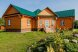 Дом на берегу озера Пено, 300 кв.м. на 8 человек, 4 спальни, д.Нечаевщина, 1, Пено - Фотография 1