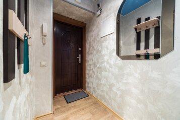 2-комн. квартира, 48 кв.м. на 4 человека, Красноармейская улица, Кемерово - Фотография 3