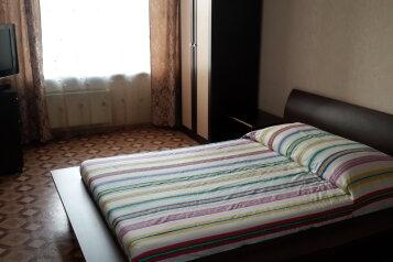 2-комн. квартира, 60 кв.м. на 6 человек, улица Чкалова, 37к1, Чкаловская, Нижний Новгород - Фотография 1