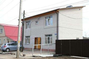 Мини-отель , улица Коробкова на 3 номера - Фотография 1