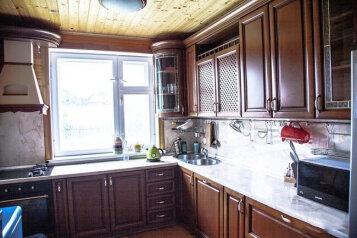 Дом на берегу озера Пено, 300 кв.м. на 8 человек, 4 спальни, д.Нечаевщина, 1, Пено - Фотография 2
