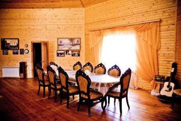 Дом на берегу озера Пено, 300 кв.м. на 8 человек, 4 спальни, д.Нечаевщина, 1, Пено - Фотография 3