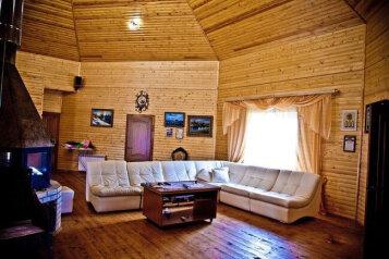 Дом на берегу озера Пено, 300 кв.м. на 8 человек, 4 спальни, д.Нечаевщина, 1, Пено - Фотография 4
