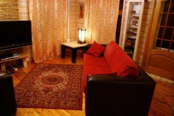 Дом, 100 кв.м. на 4 человека, 2 спальни, Пейзажная, Икша - Фотография 1