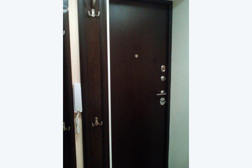 1-комн. квартира на 2 человека, Первомайская улица, 14, Химки - Фотография 13