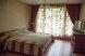 Коттедж , 250 кв.м. на 10 человек, 5 спален, Березовая улица, Эстосадок, Красная Поляна - Фотография 13