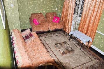 2-комн. квартира, 46 кв.м. на 4 человека, улица Победы, 2, Майкоп - Фотография 2