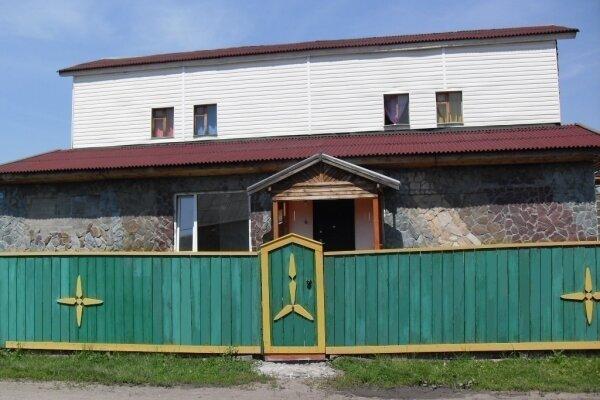 Гостевой дом, Солнечная улица, 3 на 8 номеров - Фотография 1