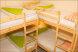Койко-место в четырехместном номере:  Номер, Эконом, 1-местный, 1-комнатный - Фотография 48