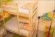 Койко-место в четырехместном номере:  Номер, Эконом, 1-местный, 1-комнатный - Фотография 49