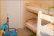 Койко-место в четырехместном номере:  Номер, Эконом, 1-местный, 1-комнатный - Фотография 50