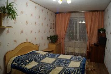 Отдельная комната, Дзержинского,, Шерегеш - Фотография 1