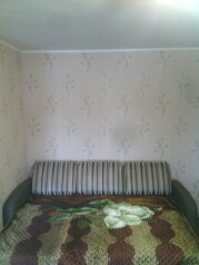 2-комн. квартира, 48 кв.м. на 5 человек, Комсомольский проспект, Барнаул - Фотография 1