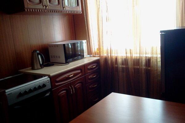 3-комн. квартира, 65 кв.м. на 6 человек
