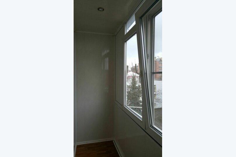 1-комн. квартира, 25 кв.м. на 2 человека, Орджоникидзе , 11, Пятигорск - Фотография 5