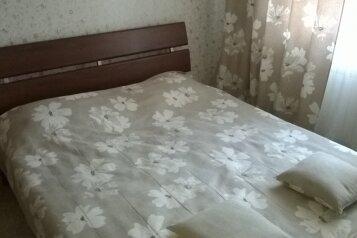 1-комн. квартира, 38 кв.м. на 2 человека, бульвар Юности, Белгород - Фотография 2