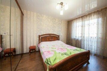 2-комн. квартира, 54 кв.м. на 4 человека, улица Весны, 7, Красноярск - Фотография 1