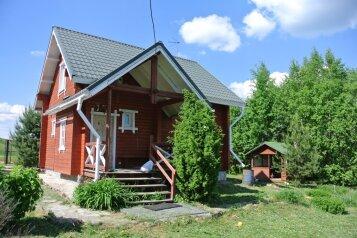 Коттедж, 100 кв.м. на 10 человек, 4 спальни, деревня Стрёково , 72, Яхрома - Фотография 2