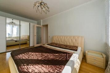 3-комн. квартира, 69 кв.м. на 6 человек, улица Новый Арбат, 16, Москва - Фотография 1