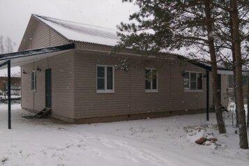 Новый дом у реки Луга, 100 кв.м. на 12 человек, 3 спальни, Лужская, п.Ситенка, СНТ Мечта, Луга - Фотография 1