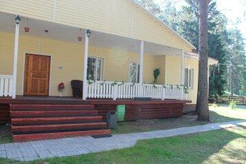 Гостиничный комплекс , Сямозерская, 3 на 6 номеров - Фотография 2