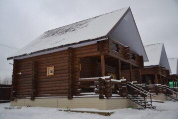Дом, 82 кв.м. на 6 человек, 2 спальни, Красная гора, 29, Велегож - Фотография 2