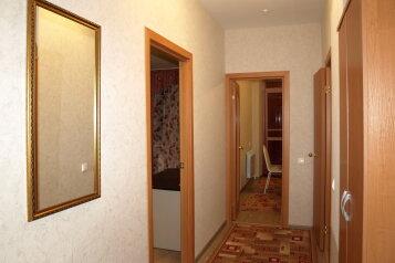 1-комн. квартира, 40 кв.м. на 4 человека, улица Костюкова, Белгород - Фотография 4