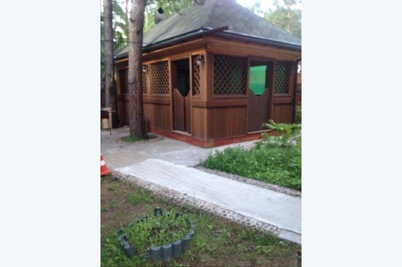 Дом, 45 кв.м. на 5 человек, 1 спальня, Байкальский тракт, 62-й километр, 270А, Листвянка - Фотография 10