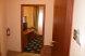 Эконом:  Номер, Эконом, 3-местный (2 основных + 1 доп), 1-комнатный - Фотография 52