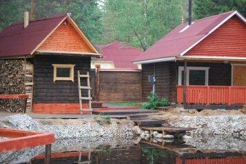 Дом с панорамными окнами и открытой террасой , 40 кв.м. на 4 человека, 1 спальня, Сямозерская, Петрозаводск - Фотография 2