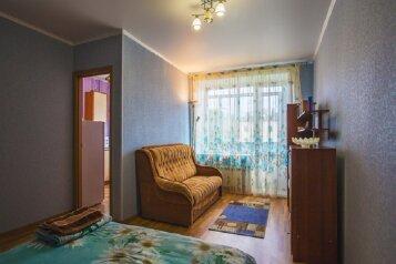 1-комн. квартира, 36 кв.м. на 4 человека, Коммунистический проспект, Междуреченск - Фотография 1