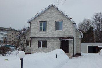 Коттедж для семьи, 210 кв.м. на 10 человек, 3 спальни, улица Осипенко, 54, Великий Устюг - Фотография 2