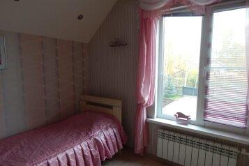 Коттедж для семьи, 210 кв.м. на 10 человек, 3 спальни, улица Осипенко, Великий Устюг - Фотография 3