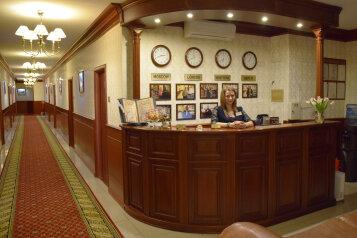 Гостиница, улица Каминского на 25 номеров - Фотография 2