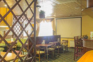 Гостиница, улица Каминского на 25 номеров - Фотография 4