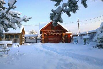 Гостевой дом , 60 кв.м. на 5 человек, 1 спальня, дер. Тулгуба, Зеленая, Петрозаводск - Фотография 2