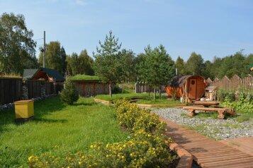 Гостевой дом , 60 кв.м. на 5 человек, 1 спальня, дер. Тулгуба, Зеленая, Петрозаводск - Фотография 3