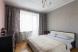 2-комн. квартира, 52 кв.м. на 6 человек, 1-й Смоленский переулок, 24А, Москва - Фотография 4