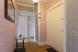 2-комн. квартира, 52 кв.м. на 6 человек, 1-й Смоленский переулок, 24А, Москва - Фотография 19
