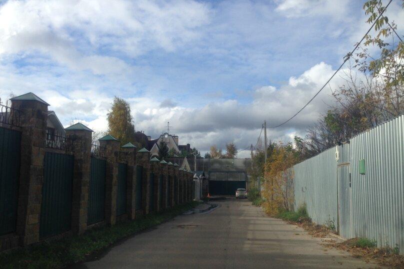 1-комн. квартира, 23 кв.м. на 4 человека, 2-я Мякининская, 19А, Москва - Фотография 22