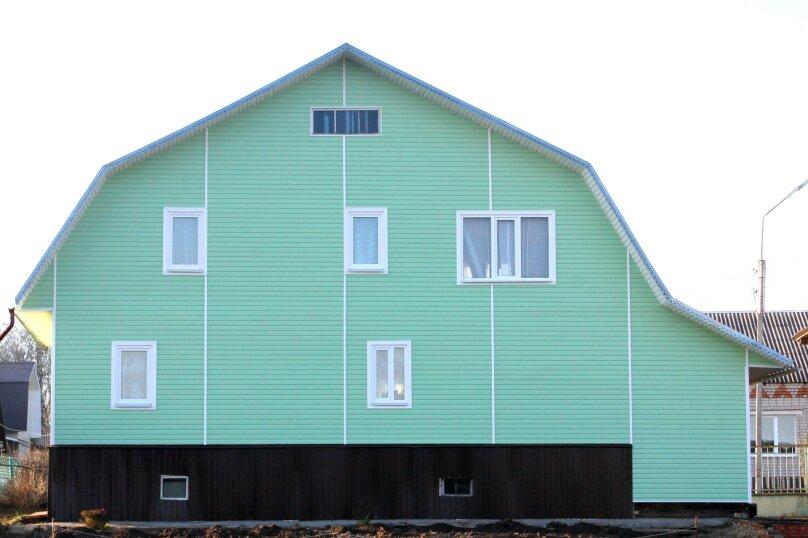 Дом, 200 кв.м. на 16 человек, 4 спальни, 2-я Слободская улица, 2, Великий Устюг - Фотография 2