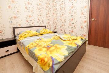 2-комн. квартира, 48 кв.м. на 7 человек, Волгоградская улица, 41, Екатеринбург - Фотография 1