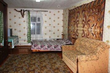 Дом, 200 кв.м. на 16 человек, 4 спальни, 2-я Слободская улица, Великий Устюг - Фотография 2