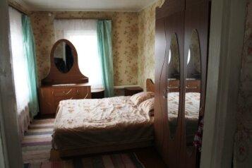 Дом, 200 кв.м. на 16 человек, 4 спальни, 2-я Слободская улица, Великий Устюг - Фотография 3