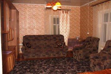 Дом, 200 кв.м. на 16 человек, 4 спальни, 2-я Слободская улица, Великий Устюг - Фотография 4
