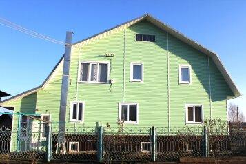 Дом, 200 кв.м. на 16 человек, 4 спальни, 2-я Слободская улица, 2, Великий Устюг - Фотография 1